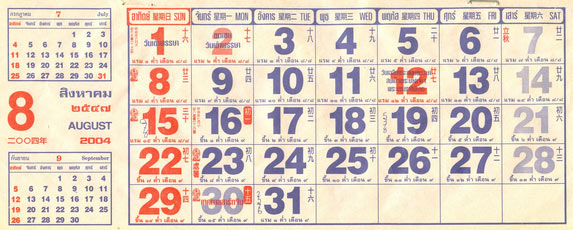 Thai Calendar goes left to right, but has a different year than in West - but still that 7-day week