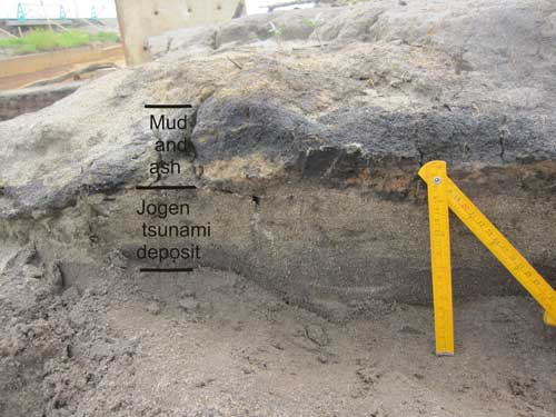 Sedimentary rock from Tsunami that hit Japan in 859 AD
