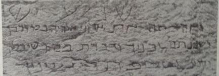 did moses write the torah
