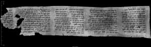 ten-commandments-indead-sea-scrolls-atisraeli-antiquities